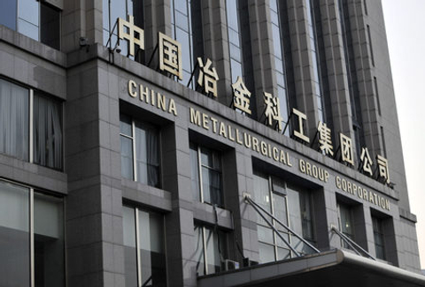 China Metallurgical prices $500m bond