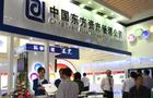 China Orient pushes Asia bonds past $212b