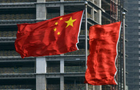 China reform bodes well for local government debt