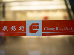 Exclusive: Chong Hing Bank tells CT why it joined IIN