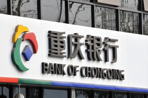 Bank of Chongqing seeks up to $593m from IPO