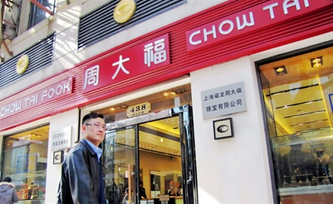 Chow Tai Fook mandates seven banks for upcoming IPO
