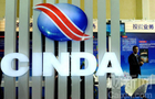 Cinda prices IPO at the top to raise $2.46 billion