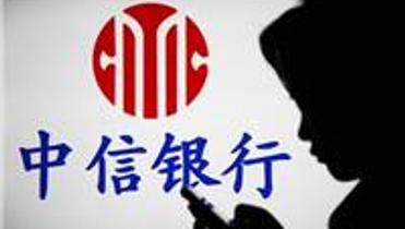 BBVA sells China Citic Bank stake for $1.7b
