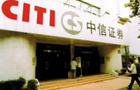 Citic Securities promotes chiefs to global roles