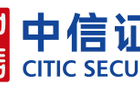 Banks line up for Citic Securities' Hong Kong IPO
