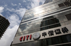 Citic Securities opts for credit-enhanced $800 million dollar debut