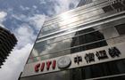 Citic Securities completes CLSA deal amid integration scrutiny