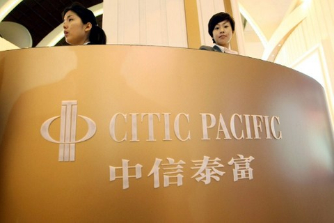 Citic to shift assets to HK in $36bn deal