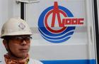 Cnooc raises first $2bn dual-tranche deal