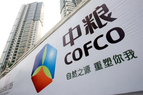 Cofco prices $1bn dual-trancher amid jitters