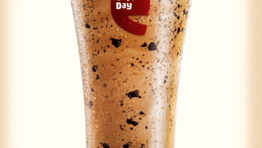 Coffee Day IPO selling turnround story