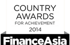 Private Bank Country Awards 2014