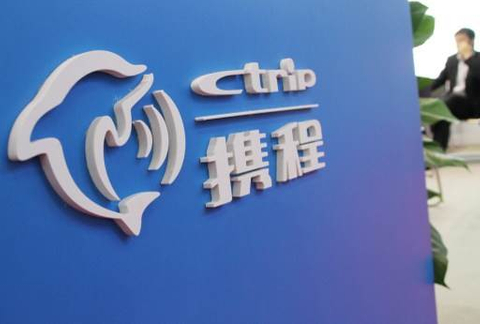 China's Ctrip seeks $1bn from convertible