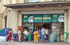India's Avenue Supermarts opens $280m IPO