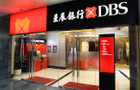 Major insurers compete for DBS tie-up