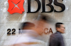 DBS and Kexim form strategic alliance