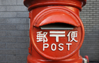 Japan Post to deliver IPO with high dividend