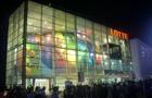 Hotel Lotte IPO a litmus for chaebol reform