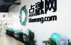 China's P2P lender Dianrong mulls 2017 IPO