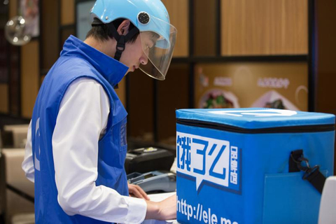 Alibaba, Ant Financial in $1.25b food delivery bet