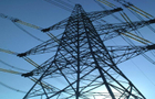 Indonesian power company issues $300 million five-year bond