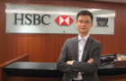 Elton Lee named new HSBC Taiwan trade and supply chain head