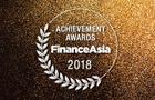 Winners: <em>FinanceAsia</em>'s Achievement Awards, Part 1