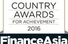 <em>FinanceAsia</em> Country Awards, Part One
