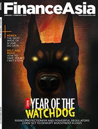 Issue: January/February 2018