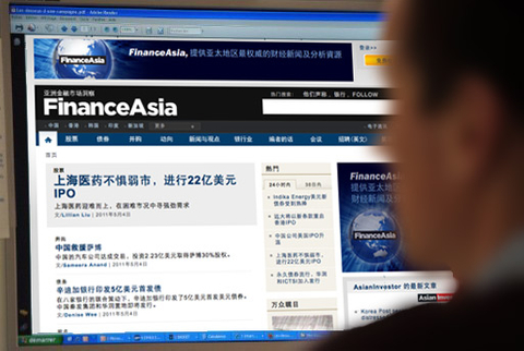 <i>FinanceAsia</i> launches Chinese-language website
