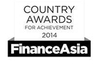 Country Awards 2014 write-ups: Day 2