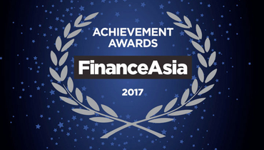 Achievement Awards 2017 – Australia/NZ Part 2