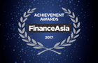 Winners: <em>FinanceAsia</em>'s Achievement Awards, Part 2