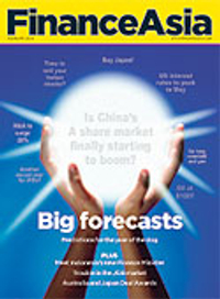 Issue: February, 2006