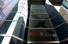 Chinese non-listed financial groups target overseas ratings