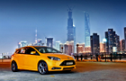 Ford test drives China's ABS via Bond Connect