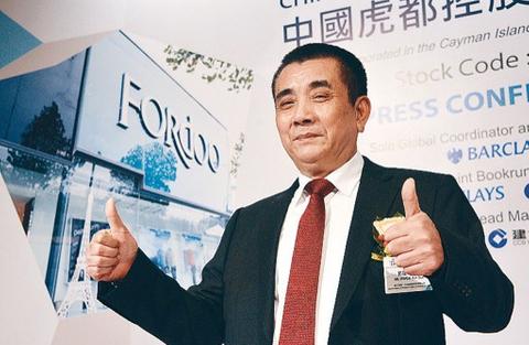 Menswear firm China Fordoo targets HK listing