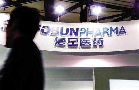 Fosun Pharma seals rare H-share placement