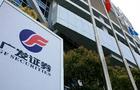 GF Securities prices $3.6b HK IPO
