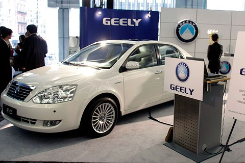 Geely launches first Chinese auto bond