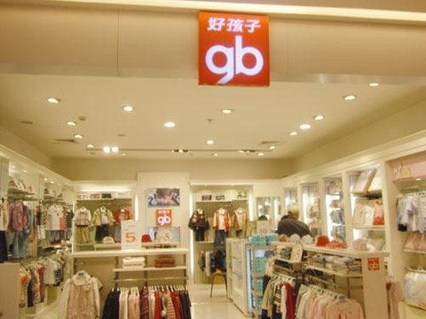 Goodbaby IPO thrown out with China water