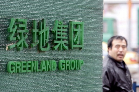 Greenland debuts Asia's largest Reg-S high-yield bond
