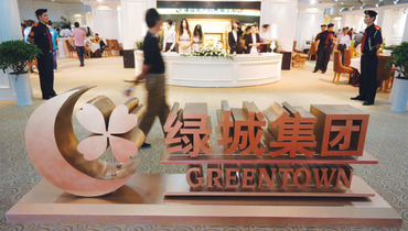 Greentown launches IPO amid Brexit fallout