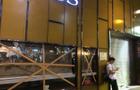 """Occupy"" protests slash HK retail sales"