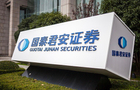 Guotai Junan IPO entices global institutions