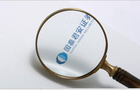 Guotai Junan IPO under magnifying glass