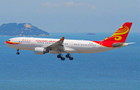 Hong Kong Airlines files ahead of landmark IPO