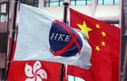 REFORMIST: HK, China spat over tech IPOs turns toxic