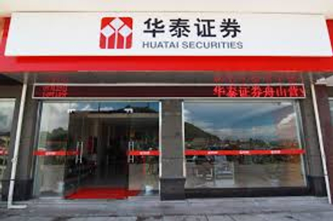 Huatai raises $4.5b through HK IPO